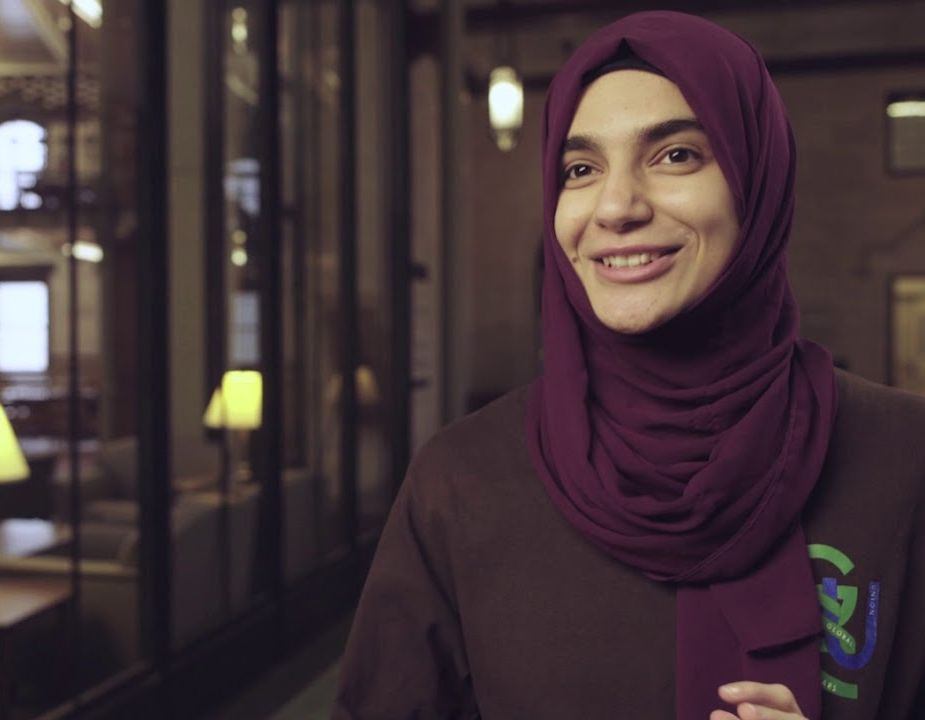 Maryam Khan '19