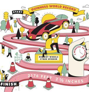 toy race car track world record illustration