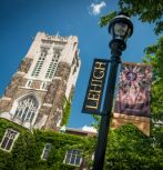 Alumni hall with Lehigh banner
