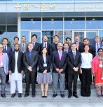 IAEA 2017 Working Group in Korea 2017