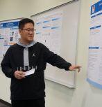 ISE Department Undergradate and Master's Research Symposium